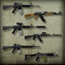 Assault Rifle Gun Gallery icon