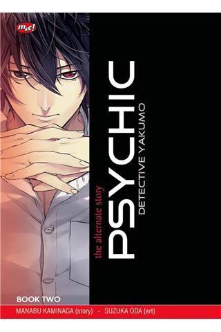 Psy Detective Yakumo : vol 02