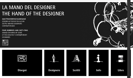 The Hand of The Designer - screenshot thumbnail