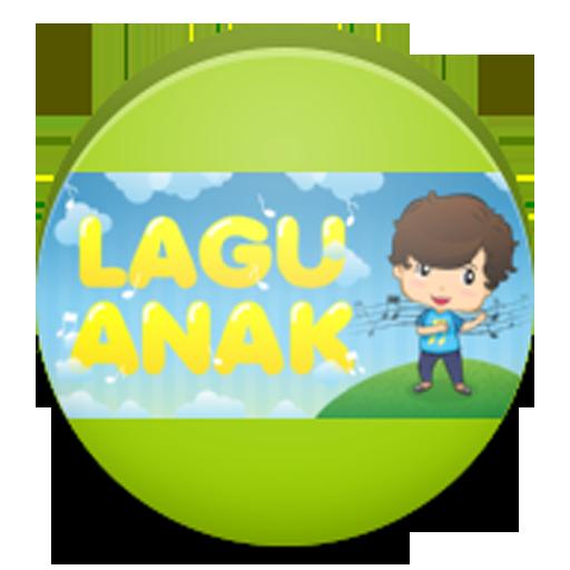 Lagu Anak Indonesia LOGO-APP點子