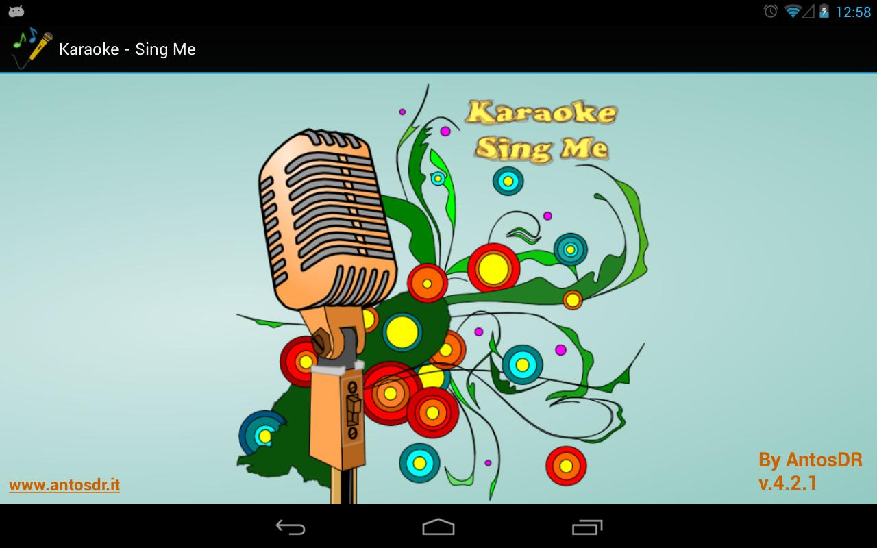 Karaoke - Sing Me- screenshot