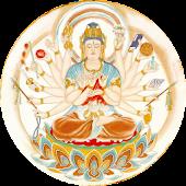 Buddha Mantra For Meditation