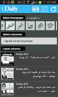 Daily - Pakistan news, columns - screenshot thumbnail