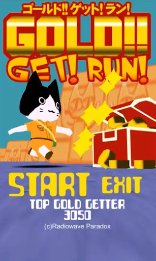 GOLD Get Run