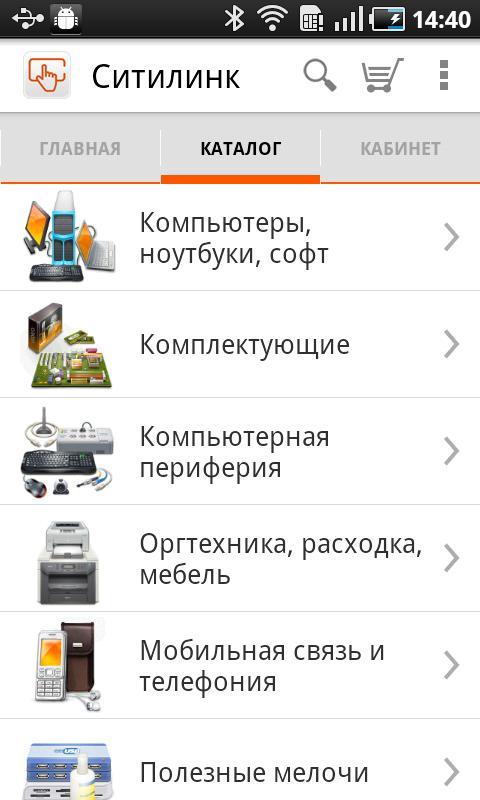 Ситилинк - screenshot