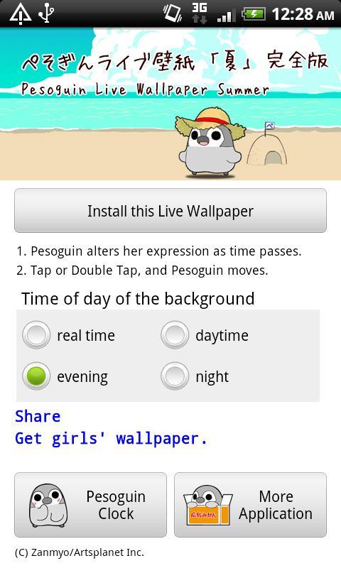 Pesoguin LWP Summer Full Ver.- screenshot