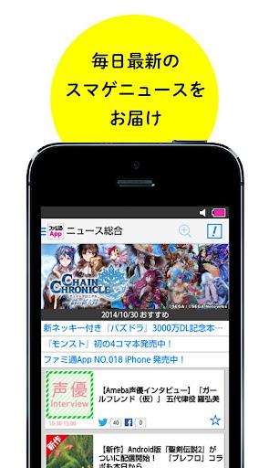 ゲームニュース・最新ゲーム情報なら【ファミ通.com】レビューや ...