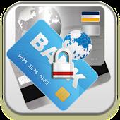 보안카드 (팝업 보안카드)