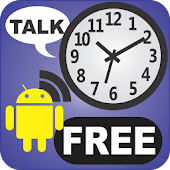 Whistle Talking Clock FREE