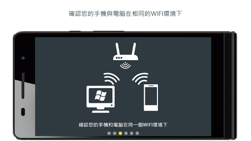 玩工具App|Chrome 遠端遙控器免費|APP試玩