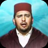 القرآن الكريم ورش عيون الكوشي