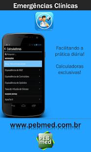 玩免費醫療APP|下載Emergências Clínicas app不用錢|硬是要APP