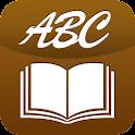 英文學習報 logo