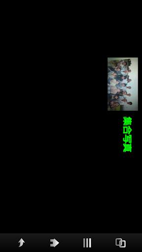 伊比鴨鴨民宿|伊比壓鴨:台中公園及伊比壓鴨:台中公園27筆1|2頁 ...