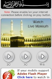 Watch Live Makkah 24 Hours - screenshot thumbnail