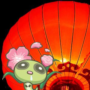 環保燈籠 - 可愛寵物主題花燈 (捐贈版) 生活 App LOGO-APP試玩