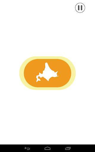 北海道海滨|玩休閒App免費|玩APPs