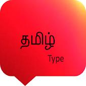 type indian