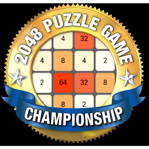 2048 Puzzle Game Championship 解謎 App LOGO-APP試玩