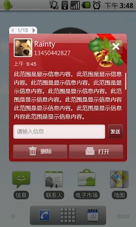 GO SMS Pro Christmas Theme 1.0 screenshot 244819