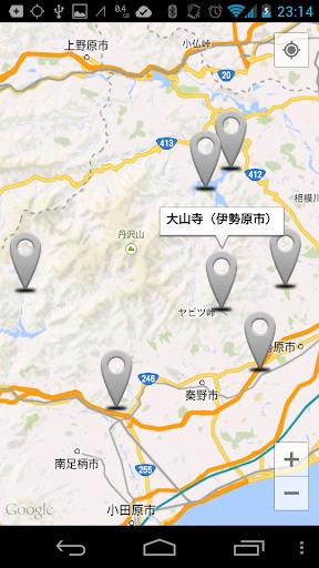 【免費旅遊App】スタンプラリー (丹沢大山エリアを舞台にしたスタンプラリー)-APP點子