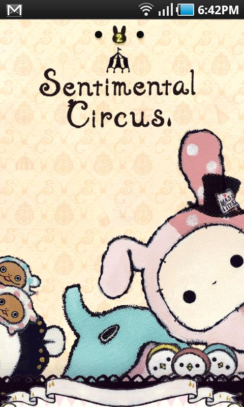 Sentimental Circus Theme1- screenshot
