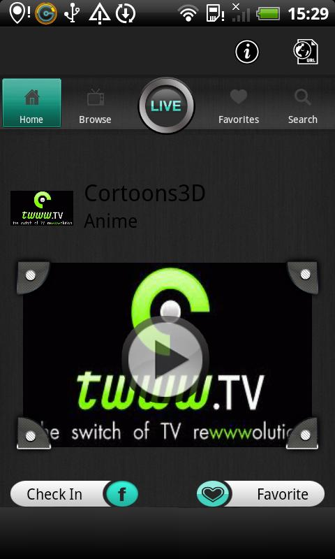 CoolStreaming TV - screenshot