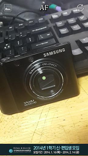 [초고화질] 조용한 카메라