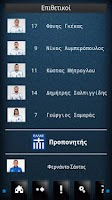Screenshot of HELLAS ΕURΟ 2012