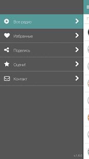 радіо Україна (Ukraine) - náhled