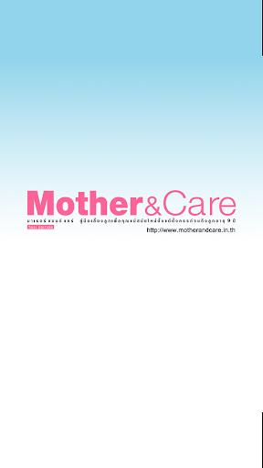 Mother Care Magazine