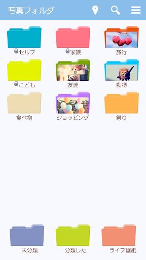 3Qアルバム 写真整理&動画整理