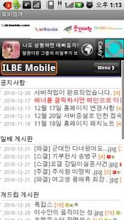 MobaIngYeo - screenshot thumbnail