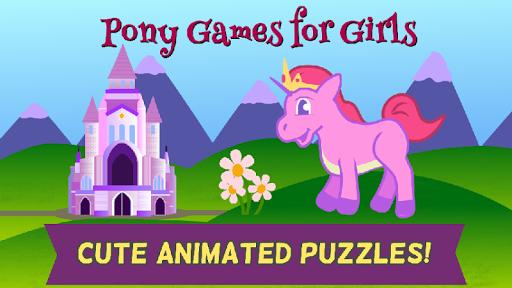 女の子のための私のポニーゲーム:リトル ジグソーパズル