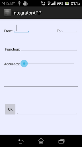 Integrals calculator