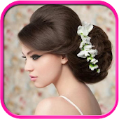 NEW Wedding Hairstyles Ideas