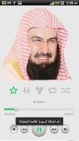 Screenshot of السديس - القرآن الكريم