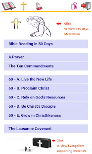Simple Bible - Myanmar. (BBE)- screenshot thumbnail
