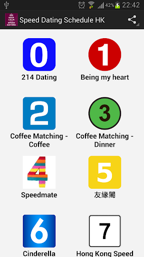 Speed Dating Schedule HK