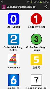 Hk speed dating