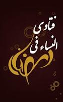 Screenshot of Fatawa- فتاوى النساء في رمضان