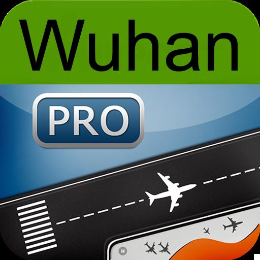 旅遊必備App 우한 공항 LOGO-綠色工廠好玩App