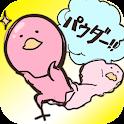 小鳥パウダーでらっくす【産卵育成ゲーム】 logo