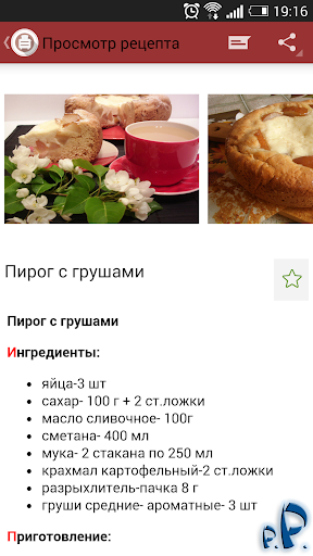 Лучшие рецепты для мультиварки