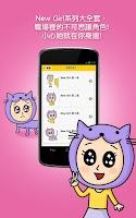 Screenshot of 人生就醬 - 免費電子書