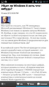 PC Magazine/Russian Edition screenshot 3