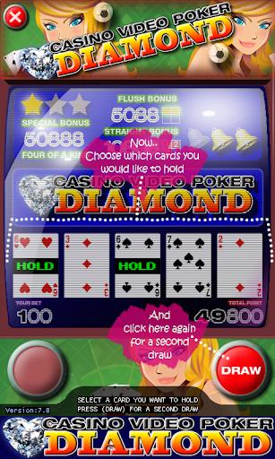 视频扑克钻石