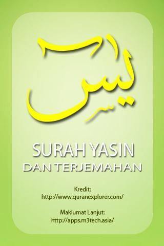 Surah Yasin Dan Terjemahan- screenshot