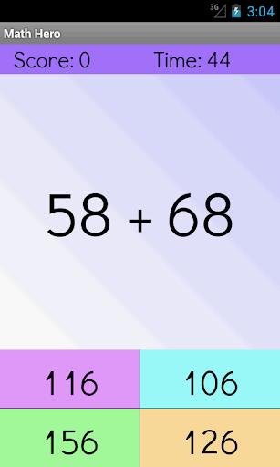 數學遊戲培訓