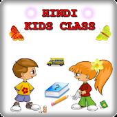 Hindi Kids Class